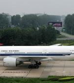 CHINA SOUTHERN - Boeing 777